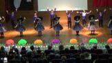 Cadı Dansı