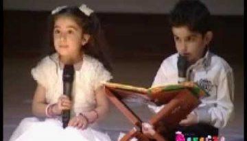 Başak Cıvıltı Anaokulu Kutlu Doğum Programı (1. Bölüm)