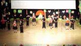 Çocuk Konağı Anaokulu Uçan Filler Sınıfı (4 Yaş) Ateş Böceği