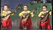 North Korea Ongaku Kindergarten children